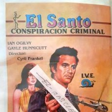 Cine: CARTEL PROMOCION PELICULA DE VIDEO - EL SANTO CONSPIRACION CRIMINAL - TAMAÑO FOLIO -. Lote 137912390