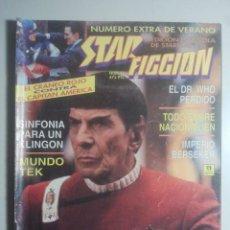 Cine: STAR FICCIÓN - Nº 16 - NÚMERO EXTRA DE VERANO - EDICIÓN ESPAÑOLA DE STARLOG. Lote 138610918