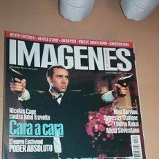 Cine: REVISTA IMAGENES DE ACTUALIDAD 163 (OCTUBRE 1997) CLOONEY LOLITA COPLAND CARA A CARA STALLONE. Lote 138988366