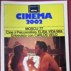 Cine: CINEMA 2002 NÚMERO 32. Lote 139068378