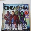Cine: REVISTA CINEMANÍA AGOSTO 2014 NÚMERO 227. Lote 139295326