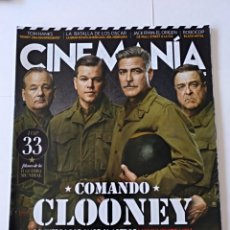 Cine: REVISTA CINEMANÍA FEBRERO 2014 NÚMERO 221. Lote 139295660