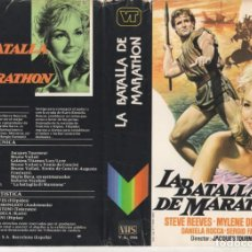 Cinema: - CARATULA ORIGINAL - LA BATALLA DE MARATHON - EDICION VIDEOTECHNICS. Lote 244915945