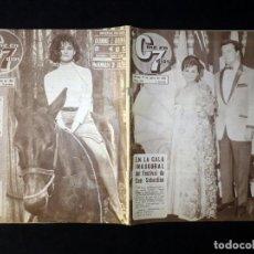 Cine: REVISTA CINE EN 7 DIAS C7. Nº 218, 1965. ROCIO DURCAL-CORNEL, MARY ANN MOBLEY, IVONNE ROMAIN. Lote 144151902