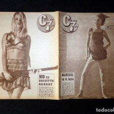 Cine: REVISTA CINE EN 7 DIAS C7. Nº 259, 1966. MARISOL, ANNE BAXTER, VIDAL MOLINA, JAIME DE MORA, BRIGITTE. Lote 144152286