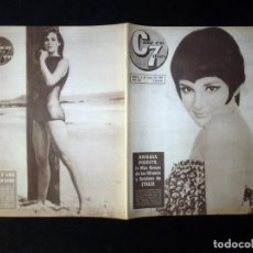 Cine: REVISTA CINE EN 7 DIAS C7. Nº 269, 1966. ROSSANA PODESTA, IRENA PAPAS, ANITA EKBERG, SONIA BRUNO, DA. Lote 144152994