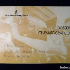 Cine: DOSSIER CINEMATOGRÁFICO. VICENTE SALA RECIO Y OTROS. CAJA DE AHORROS DE ALICANTE Y MURCIA, 1980. Lote 144154566