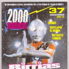 Cine: 2000 MANÍACOS - NÚMERO 37 - PERFECTO ESTADO. Lote 144156162