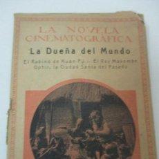 Cine: LA NOVELA CINEMATOGRÁFICA - LA DUEÑA DEL MUNDO - AÑO I, Nº 2. Lote 144175690