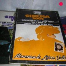 Cine: CINEMA 202, 18 REVISTAS DE AÑOS, 70, 1 DOBLE. Lote 144786098