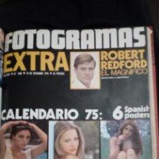 Cine: FOTOGRAMAS TOMO Nº 1355 A 1367 DEL AÑO 1974 EXTRA CON POSTERS CALENDARIO 1975 Y GUIA PELICULAS TV. Lote 145073798