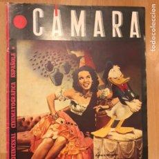 Cine: REVISTA DE CINE CÁMARA.LA VIDA DE MARLENE DIETRICH..AURORA MIRANDA PATO DONALD.SEPTIEMBRE 1945. Lote 152825822