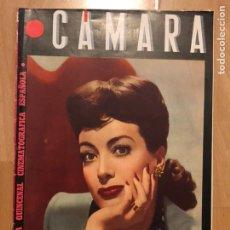 Cine: REVISTA DE CINE CÁMARA.JOAN CRAWFORD.LA VIDA DE CLARK GABLE.JUNIO 1945. Lote 152825881