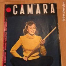 Cine: REVISTA DE CINE CÁMARA ANNA LEE.POSTER MARLENE DIETRICH KATHARINE HEPBURN DICIEMBRE 1944. Lote 145606601