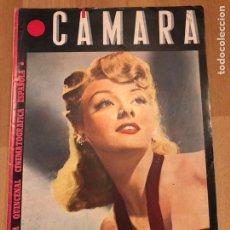 Cine: REVISTA DE CINE CÁMARA.LESLIE BROOK LA VIDA DE CLARK GABLE LUCILLE BALL ELLA RAINES AGOSTO 1945. Lote 145607820