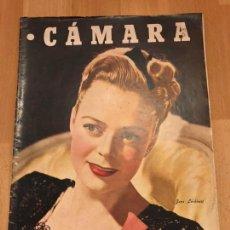Cine: REVISTA DE CINE CÁMARA.JUNE LOCKHART.KATHARINE HEPBURN.NOVIEMBRE 1946. Lote 145608824