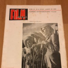 Cinema: REVISTA DE CINE FILM IDEAL 21 Y 22.CARLOS SAURA MARIA FELIX JULIO AGOSTO 1958. Lote 145617754