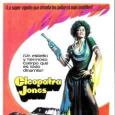 Cine: CLEOPATRA JONES (TAMARA DOBSON) PROGRAMA DE MANO MODERNO NO ORIGINAL. Lote 145918954