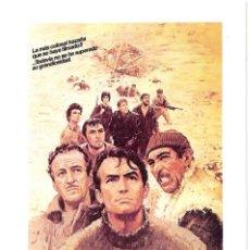 Cine: LOS CAÑONES DE NAVARONE (GREGORY PECK)PROGRAMA DE MANO MODERNO NO ORIGINAL. Lote 146142366
