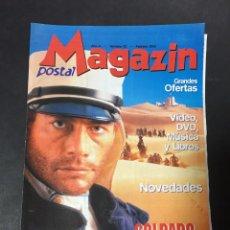 Cine: REVISTA MAGAZIN FEBRERO 2000 WESTERN CINE CLASICO DRAGON BALL ARTES MARCIALES TERROR. Lote 146407510