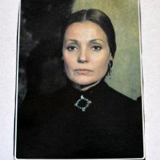 Cine: LAMINA DE REVISTA AÑOS 80: CARMEN SEVILLA. Lote 146539470