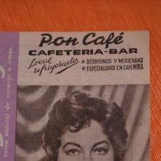 Cine: CARTELERA BAYARRI AVA GARDNER 1963. Lote 146638882