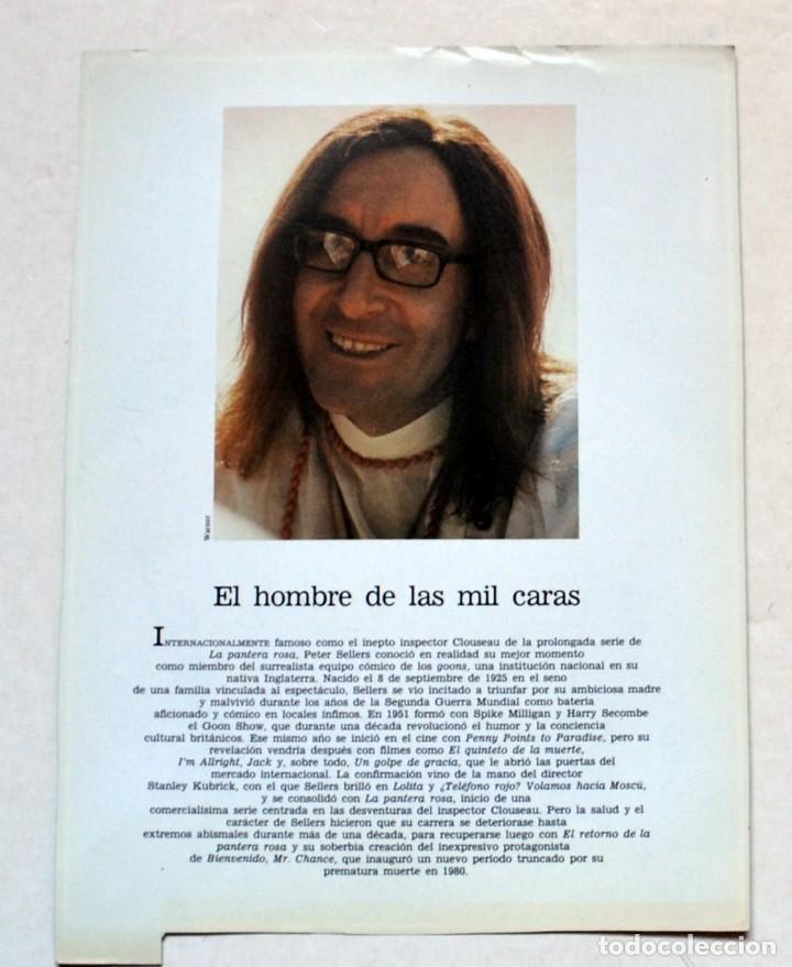 Cine: LAMINA DE REVISTA AÑOS 80: PETER SELLERS - Foto 2 - 146765158