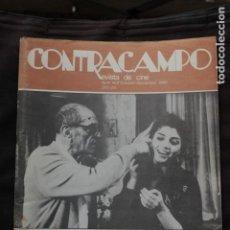 Cinéma: CONTRACAMPO, NÚM. (16), OCTUBRE/NOVIEMBRE 1980.. Lote 147203078