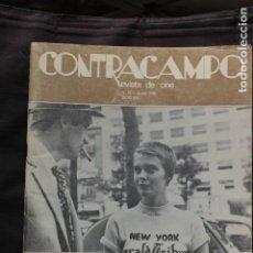 Cinéma: CONTRACAMPO, NÚM. (18), ENERO 1981.. Lote 147204110