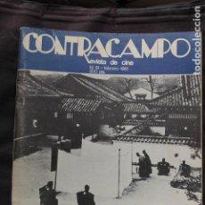 Cinéma: CONTRACAMPO, NÚM. (19), FEBRERO 1981.. Lote 147204574
