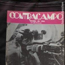 Cinéma: CONTRACAMPO, NÚM. (21), ABRIL/MAYO 1981.. Lote 147205198