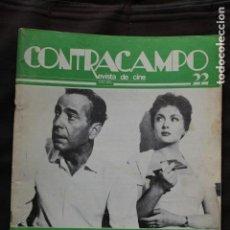 Cinéma: CONTRACAMPO, NÚM. (22), JUNIO/JULIO 1981.. Lote 147205650