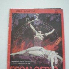 Cine: SATAN'S BLOOD / ESCALOFRIO - CINE NOVELA 1978/ TERROR EROTICA CULT PSYCHOTRONIC TRASH HORROR B MOVIE. Lote 147229918
