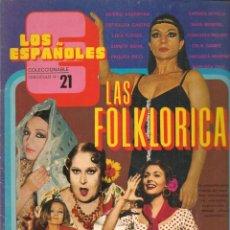 Cine: LOS ESPAÑOLES. FASCÍCULO Nº 21. LAS FOLKLORICAS. CONTRAPORTADA JUANITA REINA. (B/A60). Lote 147376558