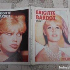 Cine: SPECIAL EURO CINEMA Nº 45, BRIGITTE BARDOT STORY, EN FRANCES,98 PAGINAS TODO FOTOS ,1977,21 X 29. Lote 147640314