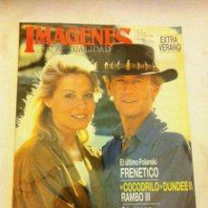 Cine: IMÁGENES DE ACTUALIDAD-Nº. 62 - AÑO 1988. Lote 147880098