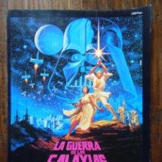 Cine: STAR WARS/LA GUERRA DE LAS GALAXIAS.1977.EDICION ESPAÑOLA.. Lote 147887622