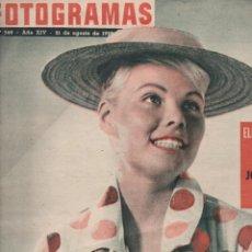 Cine: FOTOGRAMAS Nº 560 - 21 AGOSTO 1959. Lote 148173814