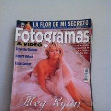 Cine: FOTOGRAMAS. N 1823 SEPTIEMBRE 1995. Lote 151417360