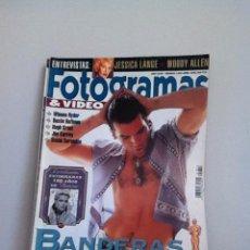 Cine: FOTOGRAMAS N 1818. ABRIL 1995. Lote 151417760