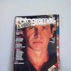 Cine: FOTOGRAMAS N 1745 OCTUBRE 1988. Lote 151419973
