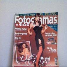 Cine: FOTOGRAMAS N 1827 ENERO 1996. Lote 151420110