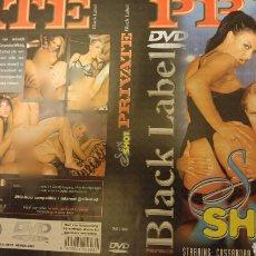 Cine: CARÁTULA ERÓTICA DVD PRIVATE. Lote 151391492