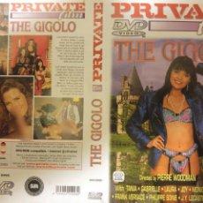 Cine: CARÁTULA ERÓTICA DVD PRIVATE. Lote 151391909