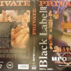 Cine: CARÁTULA ERÓTICA DVD PRIVATE. Lote 151534044
