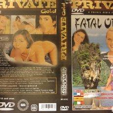 Cine: CARÁTULA ERÓTICA DVD PRIVATE. Lote 151534233