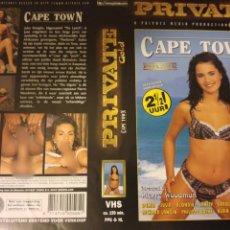 Cine: CARÁTULA ERÓTICA DVD PRIVATE. Lote 151534497