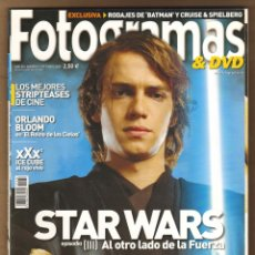 Cine: REVISTA FOTOGRAMAS STAR WARS - SCARLETT JOHANSSON Nº 1939 MAYO 2005. Lote 151650458