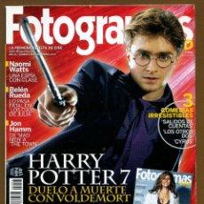 Cine: REVISTA FOTOGRAMAS EVA MENDEZ - HARRY POTTER 7 - Nº 2005 NOVIEMBRE 2010. Lote 151650958