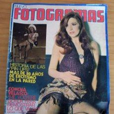 Cine: FOTOGRAMAS - NÚMERO 1328 - CONTIENE PÓSTER CENTRAL - AÑO 1974. Lote 152533562